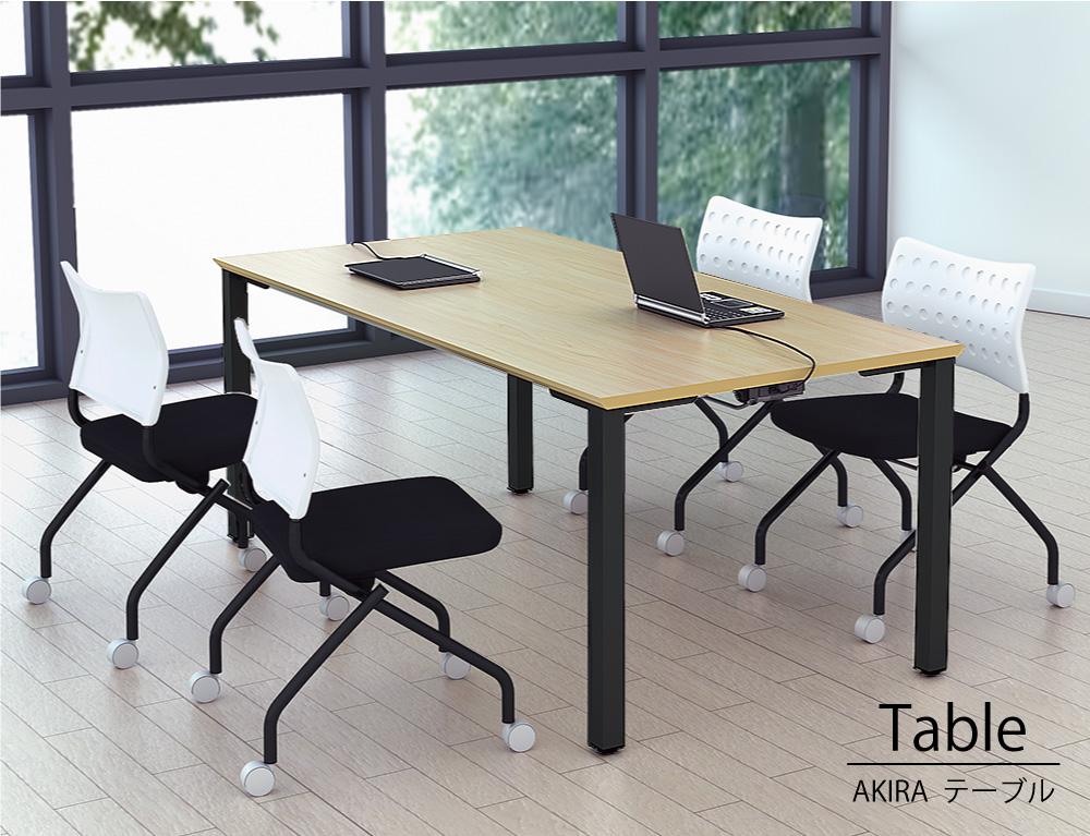AKIRAのテーブル