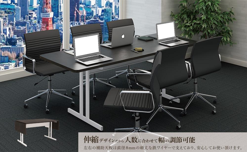 伸縮ミーティングテーブル セット写真