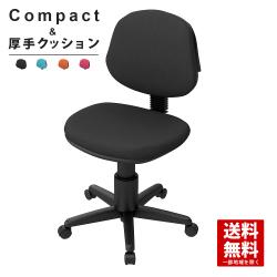 オフィスチェア コンパクトでスタイリッシュ 上下可動式 ブラック