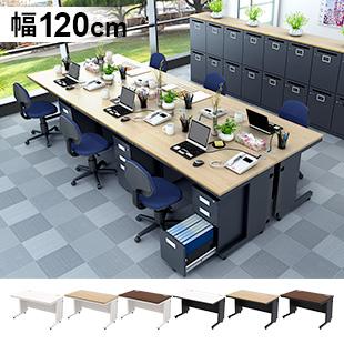 オフィスデスク平机 OADシリーズ 幅120cm